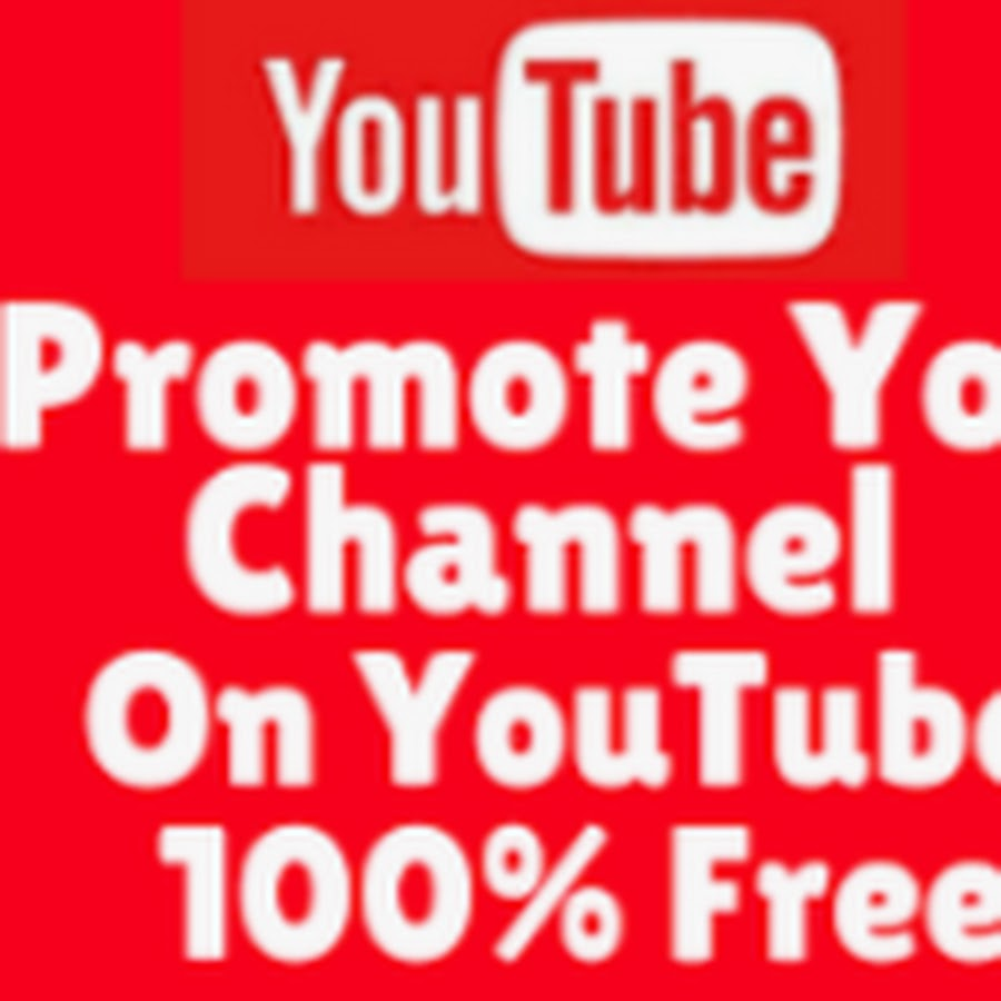 Live Youtube Channel Promotion Free - मुफ्त