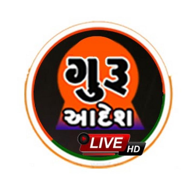 Guruaadesh Channel Official