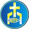 基督教聖來教會