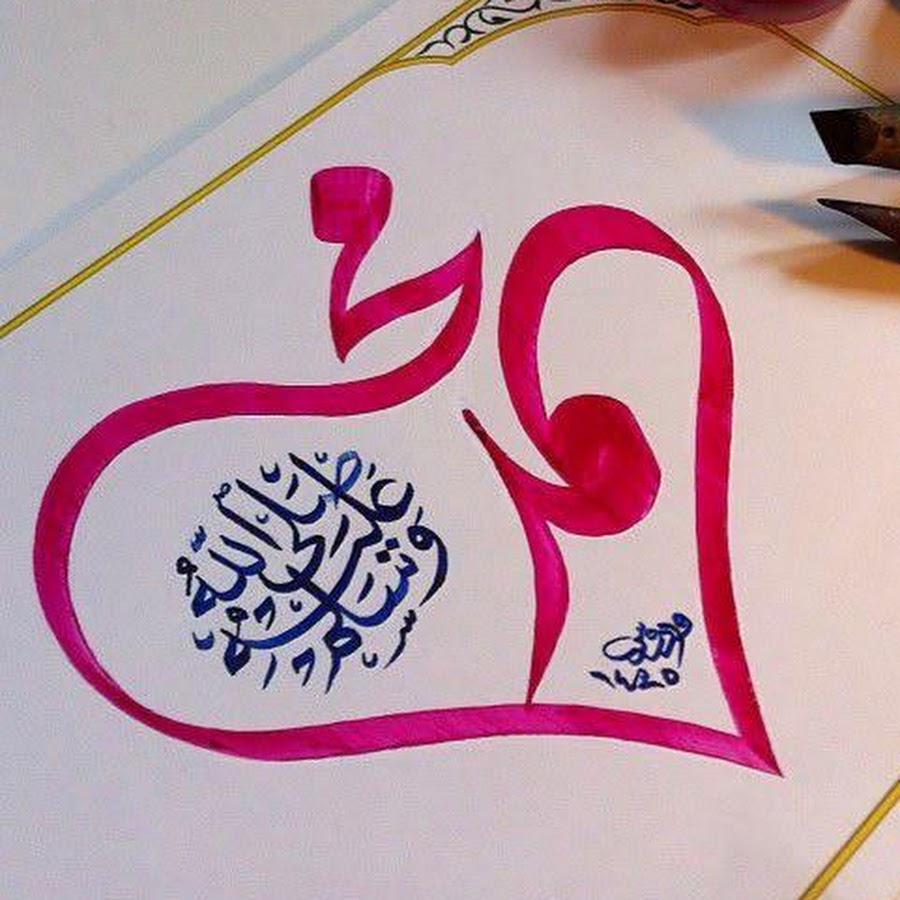 Faiz-e- Islam - मुफ्त ऑनलाइन वीडियो