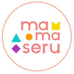 Mama Seru