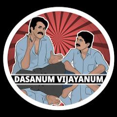 Dasanum Vijayanum Net Worth