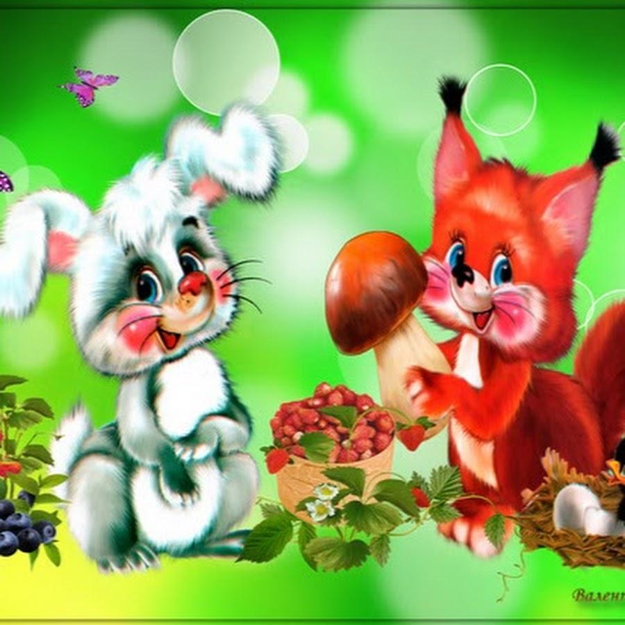 Картинки для детей зайчиков и дружбе, открытку февраля