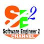 Software Engineer 2