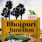 Bhojpuri Junction