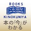 紀伊國屋書店チャンネル / Books Kinokuniya Official Channel