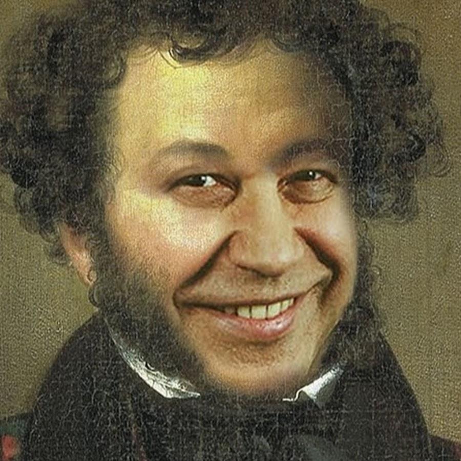 Пушкин картинки гиф, теннис приколы открытки