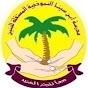 مدرسة ابن سينا النموذجية في قطر