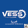 VESS Machine AR