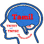 TNTET Tamil Arts