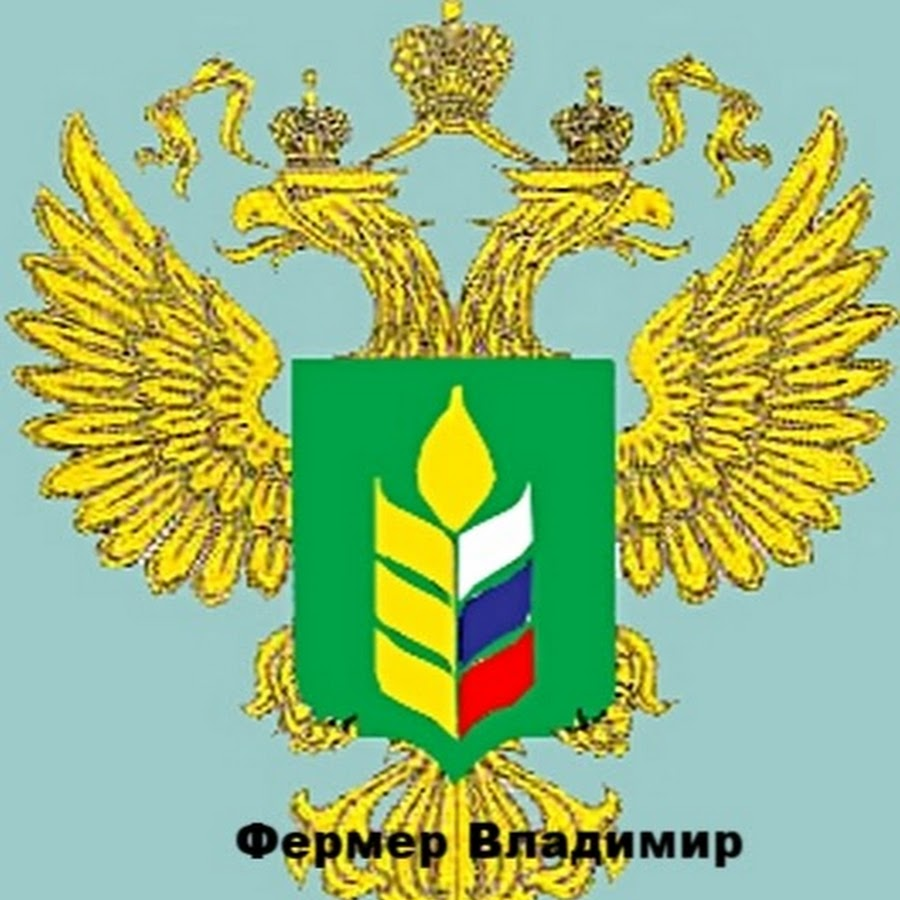 Фермер Владимир