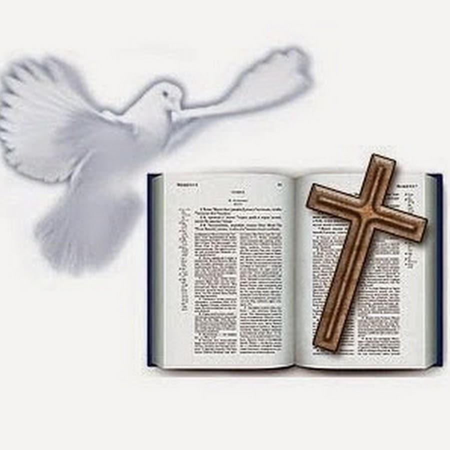 Картинки библия и голубь