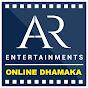 Online Dhamaka YouTube