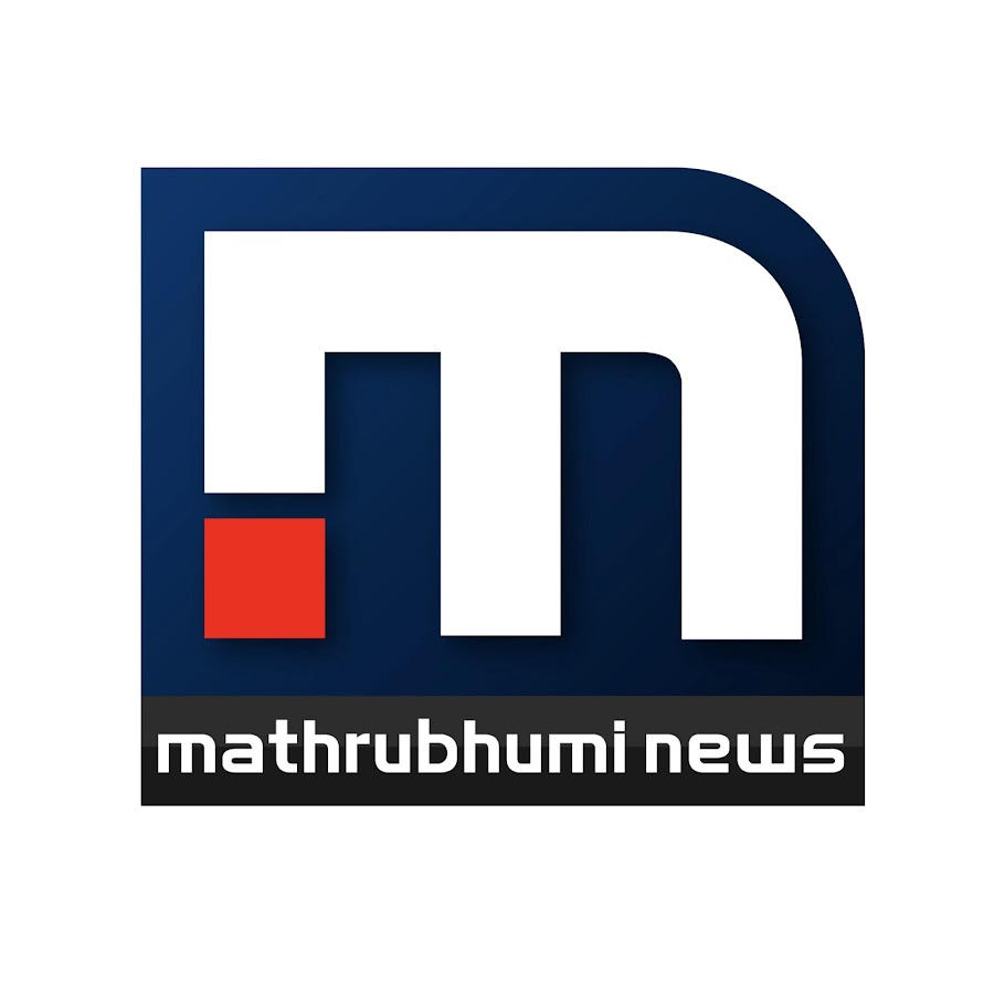 Mathrubhumi News - YouTube