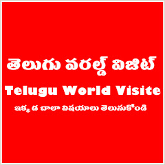 Telugu World visite