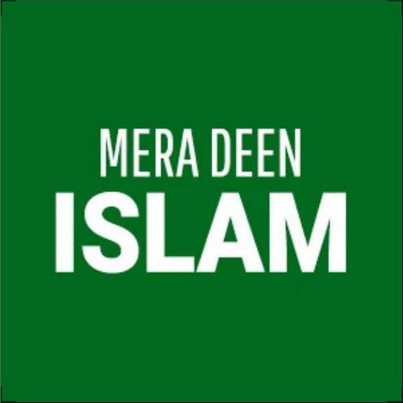 Mera Deen ISLAM