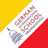 German International School Washington D.C.