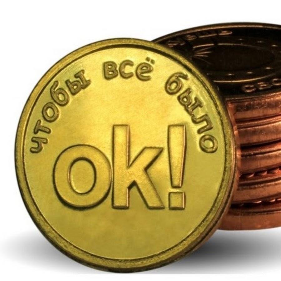 Картинка монеты прикольная