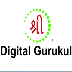 Sri Digital Gurukul Net Worth