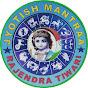 jyotish mantraa