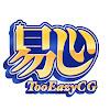 TooEazyCG
