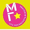 Москвография - Что посмотреть в Москве