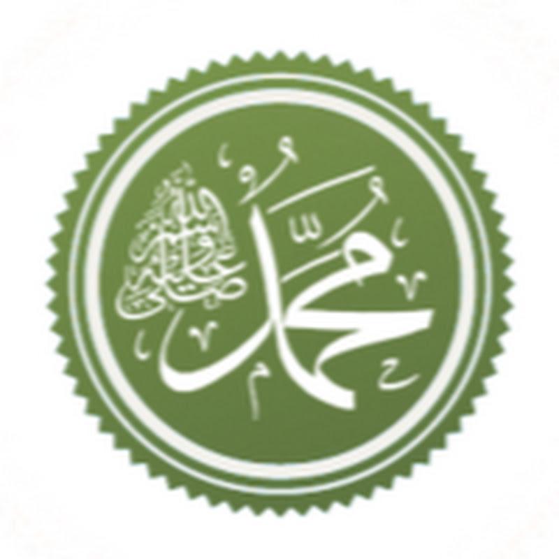 Wazifa - Salat Tunajjina - 100 times (Solve all your