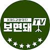 KBS Symphony Orchestra (KBS교향악단)