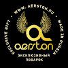 Оригинальные Подарки - Aerston.ru
