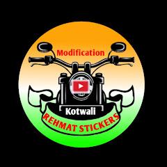Rehmat Stickers