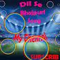 Dil Se Bhojpuri Song