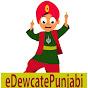 eDewcate Punjabi