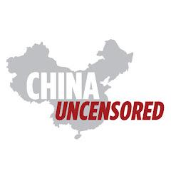 China Uncensored Net Worth