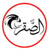 Abdelghani Kehali