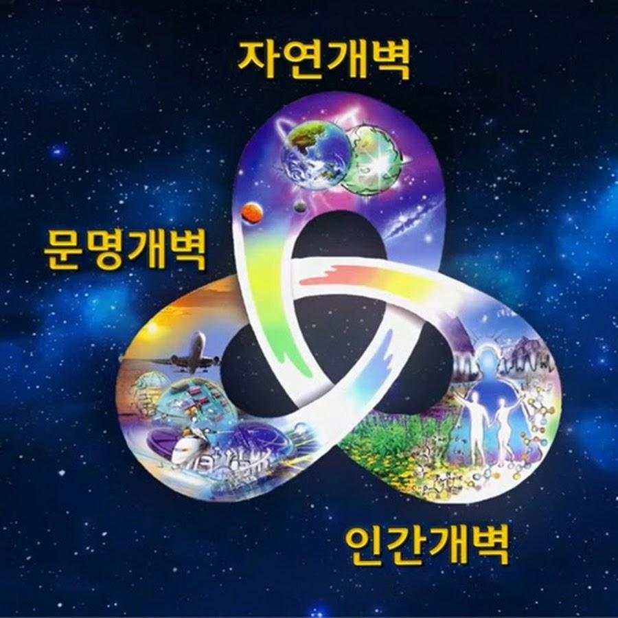 개벽문화북콘서트STB상생방송