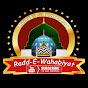 Radd-E-Wahabiyat