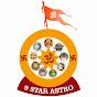NINE STAR ASTRO