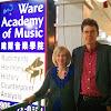 Ware Academy of Music