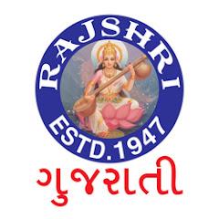 Rajshri Gujarati Net Worth