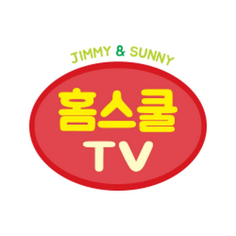 지미앤써니TV