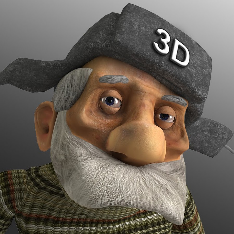 Анимация 3д онлайн, для