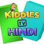 Kiddiestv Hindi