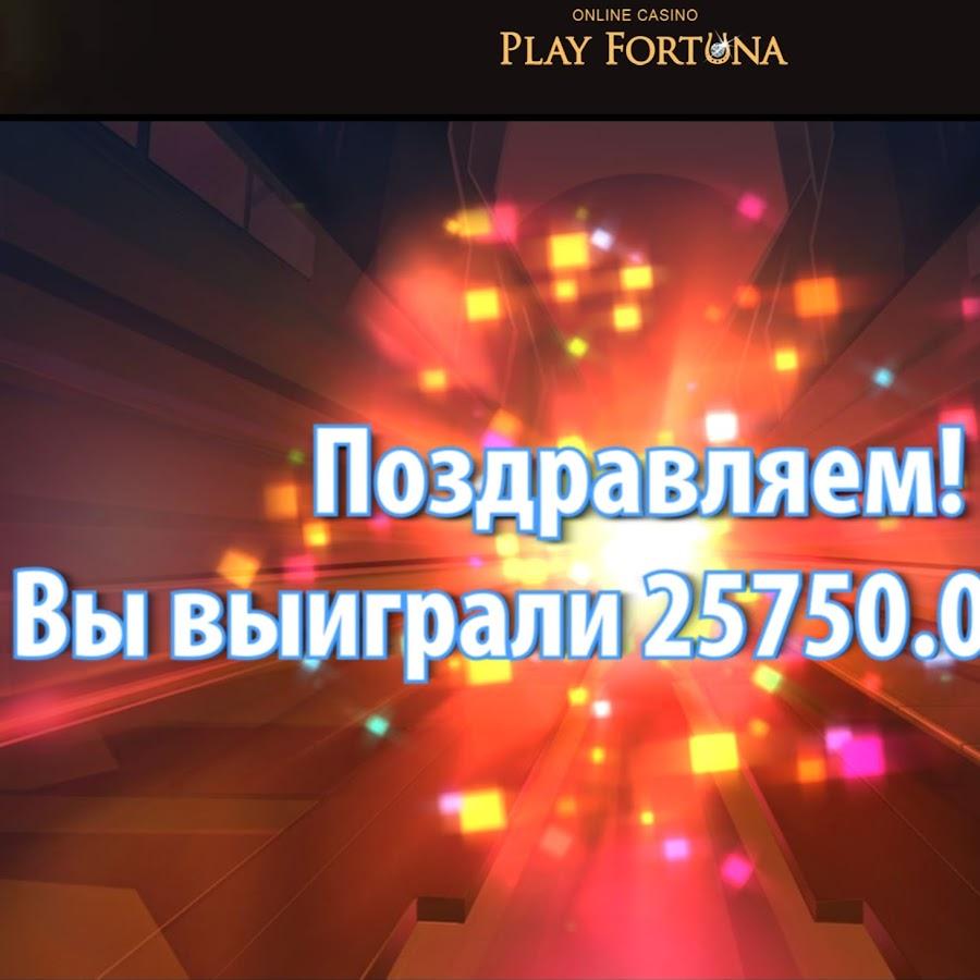 официальный сайт стримы онлайн казино анонимуса 2018 год