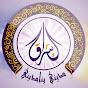 قناة الإشراق - ishraq TV