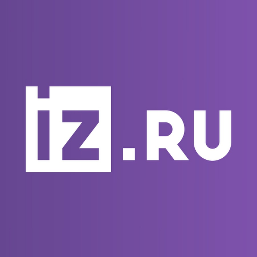 Картинки по запросу iz.ru логотип