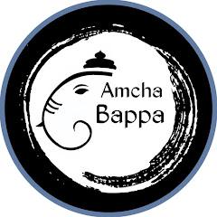 Amcha Bappa