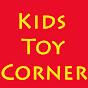 Kids Toy Corner