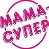 mamasuper.by