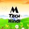 M Tech Hindi