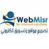 ًWeb Misr ويب مصر